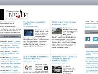 Reg-vesti.ru