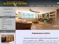 Недвижимость в Ейске и Ейском районе - Агентство недвижимости Ейска и Ейского района Золотой ключик