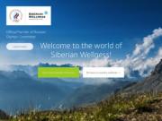Компания «Siberian Wellness»