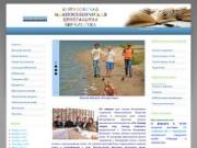 Конаковская межпоселенческая центральная библиотека (Официальный сайт Конаковской межпоселенческой Центральной библиотеки)