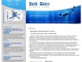 D-water.ru - сайт о подводной охоте (Ростовская область, г. Ростов-на-Дону)