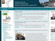 Официальный сайт Майского