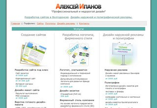 Создание сайтов в волгодонске создание сайтов борисполь