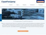 СтройТехЦентр - Тюменский производитель металлочерепицы и поставщик металлопроката