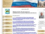 Официальный сайт Богучара