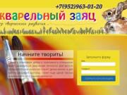 Центр творчества в центре Брянска для детей и взрослых (Россия, Брянская область, Брянск)