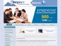 Юридические услуги, юридическая помощь, хороший юрист в Екатеринбурге