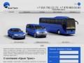 пассажирские перевозки на полуострове Крым (Россия, Крым, Крым)