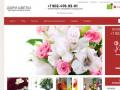 Сервис доставки цветов в Перми (Россия, Пермский край, Пермь)