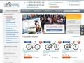 Купить велосипед в ВелоГрад — интернет-магазин велосипедов и спортивных товаров