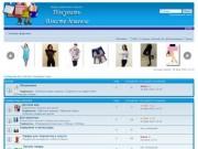 Форум совместных покупок (Сайт совместных покупок г. Сальск) Ростовская область, город Сальск