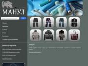 Ремонт и подгонка вашей одежды (Россия, Ленинградская область, Санкт-Петербург)