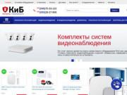 розничная и оптовая продажа охранного оборудования (Украина, Днепропетровская область, Днепропетровск)