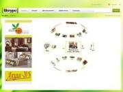 Шатура мебель Интернет магазин