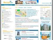 Вестум.RU - независимый аналитический  портал о рынке недвижимости Сочи (квартиры в Сочи, дома в Сочи, другие  объекты недвижимости в Сочи на интерактивная карте недвижимости Сочи)