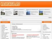 Город Куйбышев - Важные события в жизни города