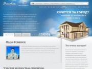 Участок 26 соток для Вас | В городе Наро-Фоминске