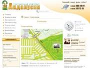 Контакты - Гостиничный комплекс «Андалусия» - бронирование номеров в Махачкале, Дагестане