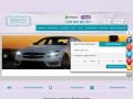 Взять машину в аренду в Болгарии. Конаткты на сайте. (Россия, Нижегородская область, Нижний Новгород)