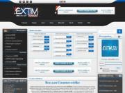 EXTM.su - информационно-развлекательный портал (Россия, Забайкальский край, Чита)