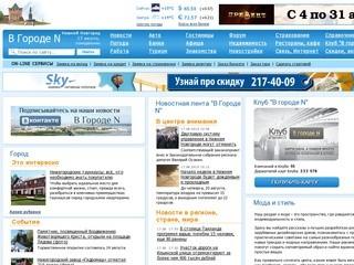 Vgoroden.ru