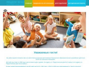 Детский Сад №42 г.Великий Новгород