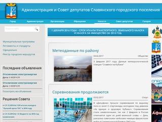 Cityslav.ru