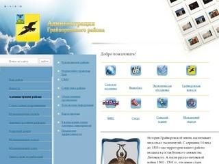 Graivoron.ru