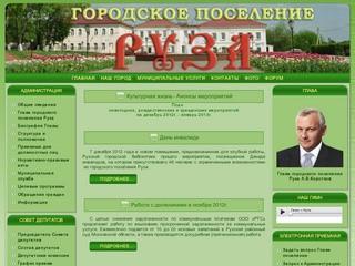 Ruza-gp.ru