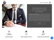Право ДНР - Все о правах граждан ДНР (Украина, Донецкая область, Донецк)