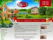 Агентство Россошанская недвижимость- мы поможем вам купить квартиру в Россоши
