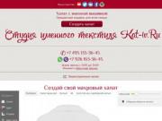 Мужской халат с именной вышивкой. Доставим быстро. (Россия, Нижегородская область, Нижний Новгород)