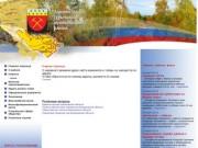 Сайт Администрации Гурьевского района