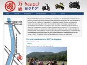 """""""Банзай Мотор"""" - б/у скутеры (также известные как мопеды, или мотороллеры) непосредственно из Японии"""