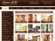 Мебель на заказ, кухни, шкафы-купе | Протвино Серпухов