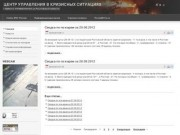 Федеральная пожарная охрана противопожарная служба ростовской области