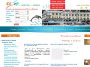 Частный сектор в Крыму: квартиры Ялта, отдых и жилье, квартиры в Крыму и Ялте