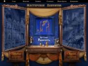 Мастерская Пахомова - это элитная и авторская мебель на заказ, уникальные изделия из дерева. Занимаемся также изготовлением икон и церковной утвари. (Россия, Ставропольский край, Ставрополь)