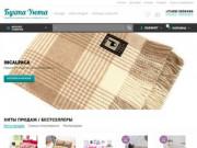 Домашний текстиль с доставкой. Качество гарантируем! (Россия, Нижегородская область, Нижний Новгород)
