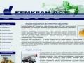 Компания «КемКран-ДСТ» - официальный дилер завода
