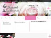 Интернет-магазин цветов с доставкой (Россия, Северная Осетия — Алания, Владикавказ)
