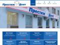 Стоматология Северодвинск | Детская, Рентген, Лечение, Протезирование