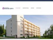 Санаторий Нижние Серьги официальный сайт цены на 2019 год