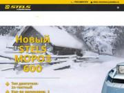 Снегоходы Stels, Мурманская область, Кандалакша, купить стелс, росомаха, викинг