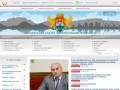 Официальный портал Администрации Махачкалы