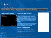 Телеканал МТВ-Столица Махачкала