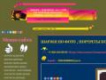 Портрет по фотографии недорого в Москве. Художник И.Н. Капацын. (Россия, Нижегородская область, Нижний Новгород)