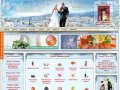 Свадьба-чита.рф — Забайкальский свадебный портал - Всё для свадьбы в Чите
