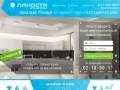 Компания Лакоста - производство и монтаж натяжных потолков в Москве и области