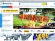 Нордком Архангельск - Верное решение по крепежу, стропам, оборудованию!